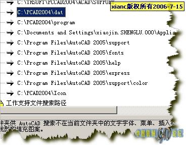 PressCAD2005版本破解版下载