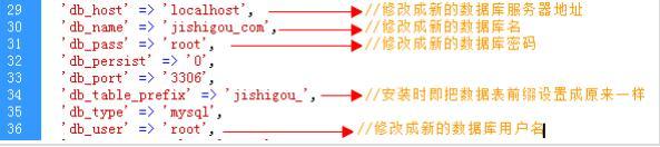 记事狗微博系统网站备份文件夹/网站迁移教程