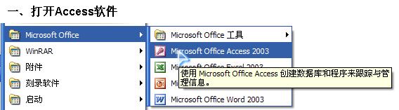 TsaiPress中更改标准件规格的方法
