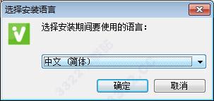 Vero VISI 2018 R1中文破解版