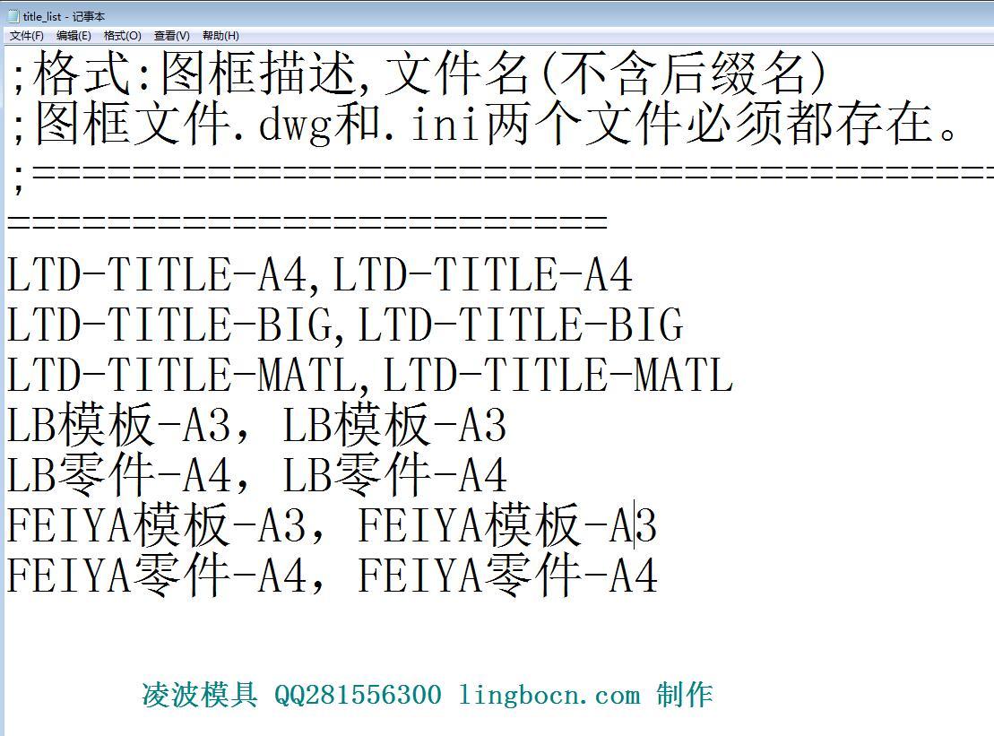 TsaiPress制作图框自定义图框有声视频教程详解